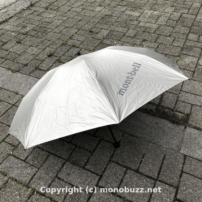 日傘男子におすすめのモンベル サンブロック アンブレラ【日傘にみえない】
