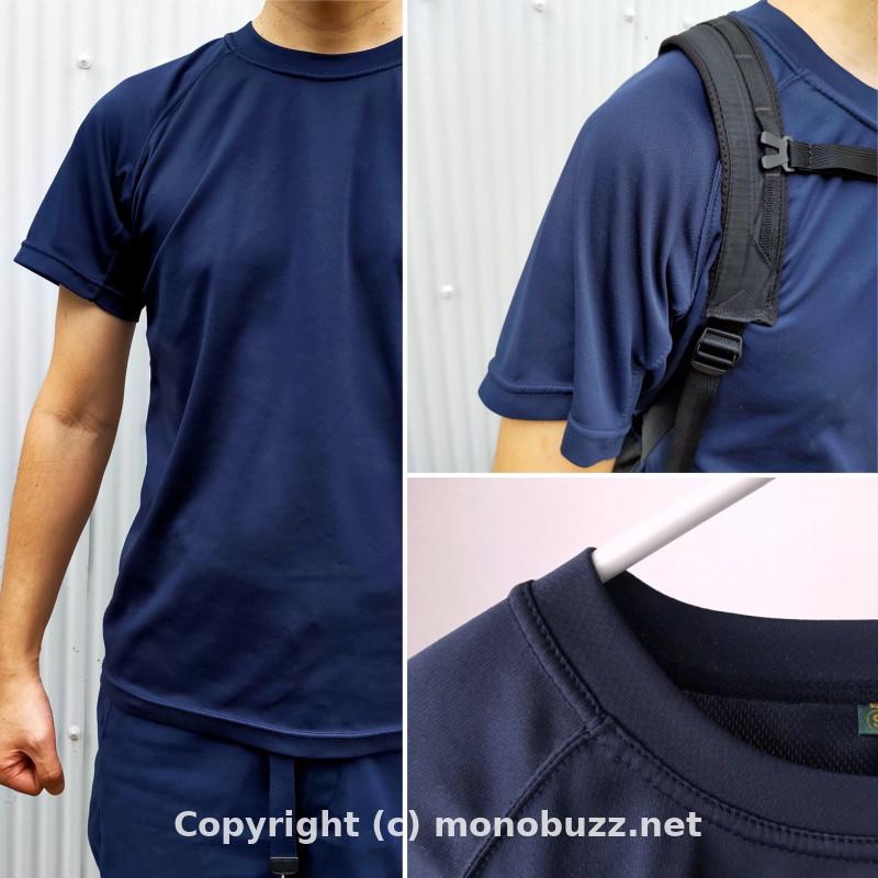 J.G.S.D.F クールナイス半袖Tシャツは自衛隊使用で速乾・耐久性高すぎ