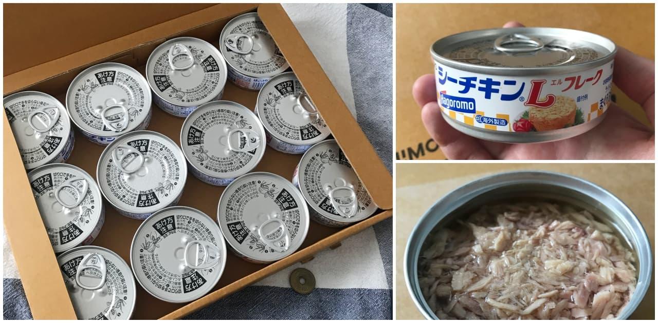 このツナ缶安い!SOLIMO シーチキン Lフレーク 70g×12缶で楽しむ毎日ツナ缶生活。