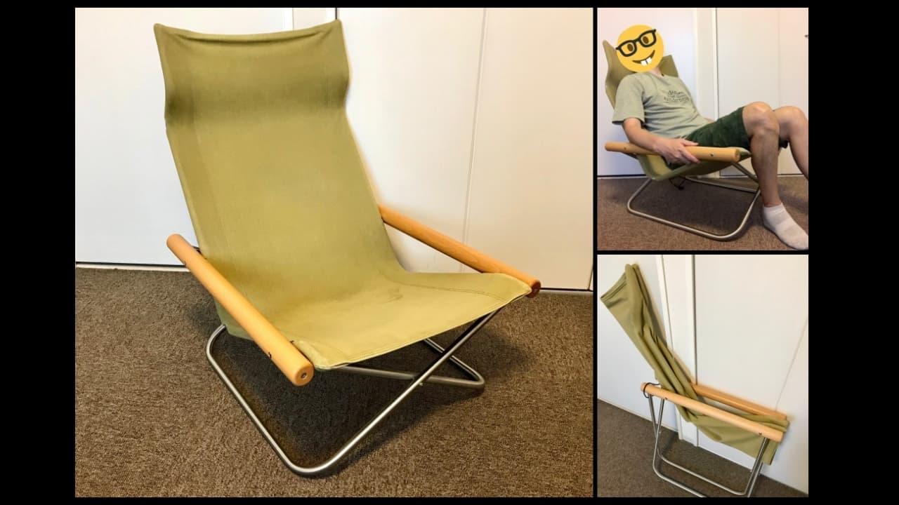 ニーチェアXは50年以上も売れているおすすめの折りたたみ椅子