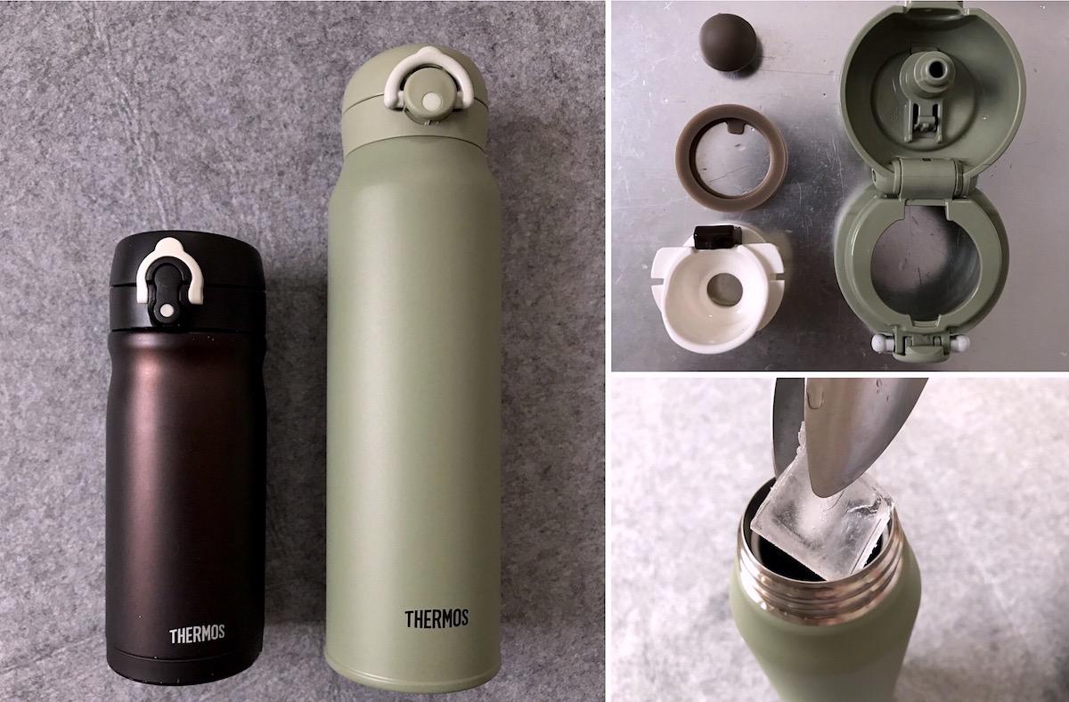 猛暑の外出時におすすめ。サーモスの高性能水筒の進化がすごい【新旧比較】