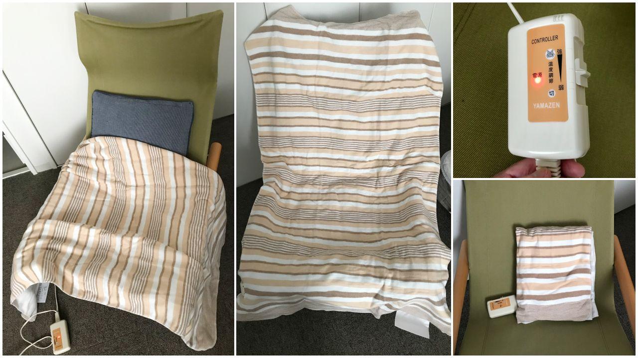 寒いオフィスワークにYAMAZEN 電気しき毛布 YMS-13が羽織れておすすめ【電気毛布・電気ひざ掛け】