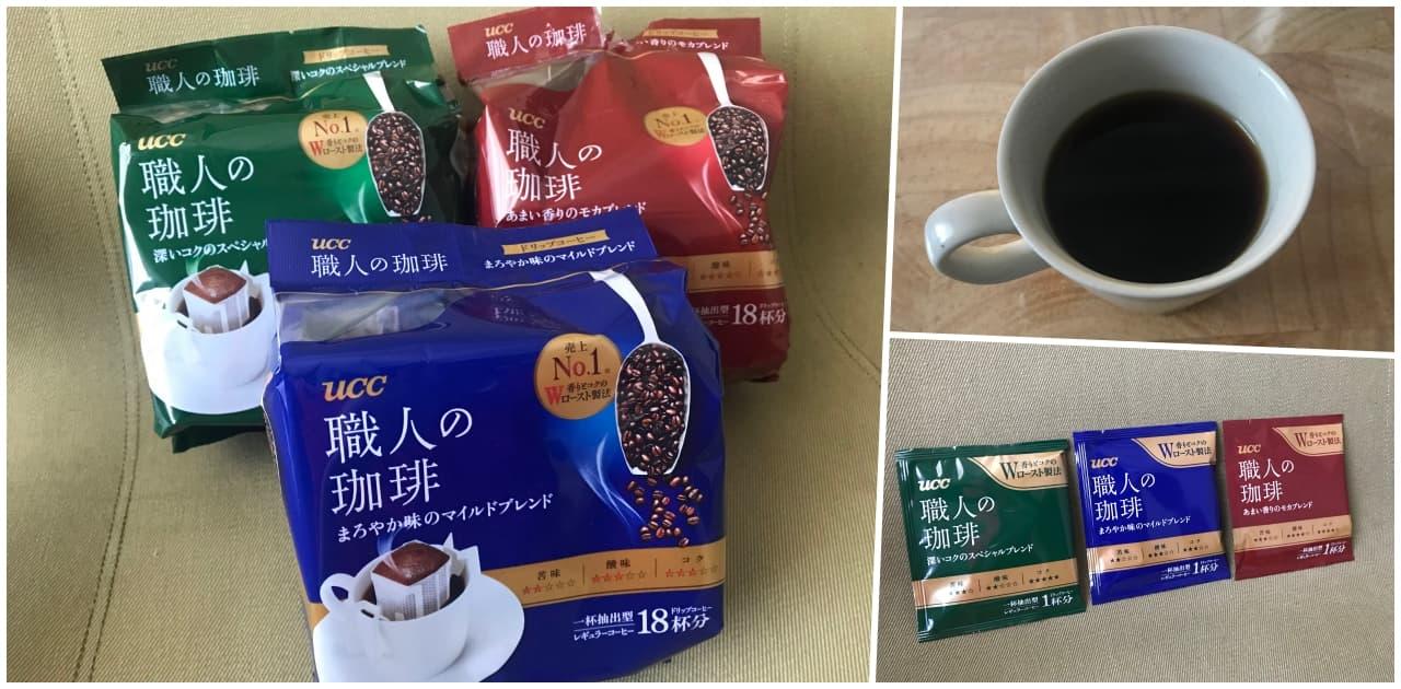 コスパ最高!UCC職人の珈琲ドリップコーヒー飲み比べアソートセット×54袋が安い
