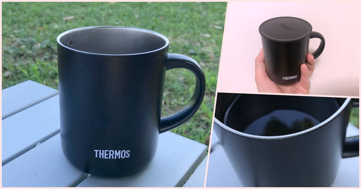 サーモスのマグカップはタンブラー型と比べて温かい飲み物に向いていると実感した【保温性抜群】